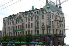 Belgrad-Hotel Moskau
