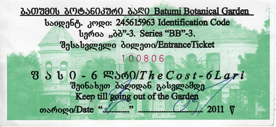 Eintrittskarte Botanischer Garten